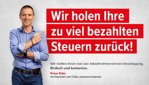 Steuerlöscher 2018 © AK Salzburg, AK Salzburg