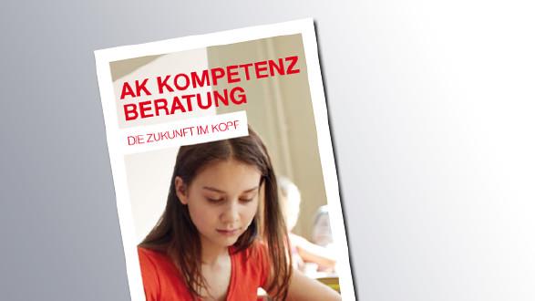Titelseite AK Kompetenz Beratung © AK Salzburg