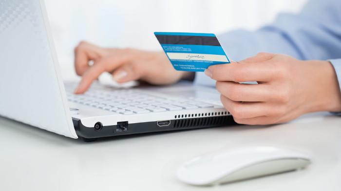 Online Bezahlen © Rangizzz, stock.adobe.com